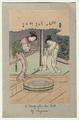 http://www.fujiarts.com/japanese-prints/c65/259c65f.jpg