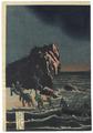 http://www.fujiarts.com/japanese-prints/c87/169c87f.jpg