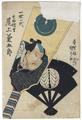 http://www.fujiarts.com/japanese-prints/c86/227c86f.jpg