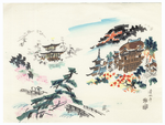 http://www.fujiarts.com/japanese-prints/DUP/WX6f.jpg