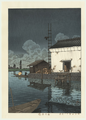 http://www.fujiarts.com/japanese-prints/hasuikawa/ushiborif.jpg