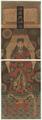 http://www.fujiarts.com/japanese-prints/k291/253k291f.jpg