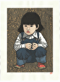 http://www.fujiarts.com/japanese-prints/DUP2/AGE10_6f.jpg