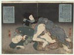 http://www.fujiarts.com/japanese-prints/k290/208k290f.jpg