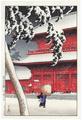 http://www.fujiarts.com/japanese-prints/k316/226k316f.jpg
