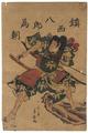 http://www.fujiarts.com/japanese-prints/c87/204c87f.jpg