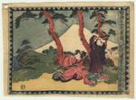 http://www.fujiarts.com/japanese-prints/c74/170c74f.jpg