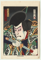 http://www.fujiarts.com/japanese-prints/k293/94k293f.jpg