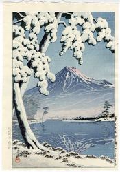 http://www.fujiarts.com/japanese-prints/gallery/hasui/tago_bay_1932.jpg