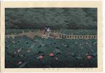 http://www.fujiarts.com/japanese-prints/hasuikawa/bentenf.jpg