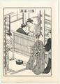 http://www.fujiarts.com/japanese-prints/k233/92k233f.jpg