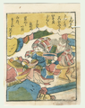 http://www.fujiarts.com/japanese-prints/DUP/DE4f.jpg