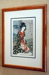 http://www.fujiarts.com/auctionimages/uploads/framing/calligraphy.jpg