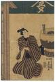 http://www.fujiarts.com/japanese-prints/c91/232c91f.jpg