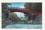 http://www.fujiarts.com/japanese-prints/hasuiwata/nikkoshinkyof.jpg