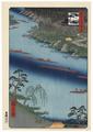 http://www.fujiarts.com/japanese-prints/r66/232r66f.jpg