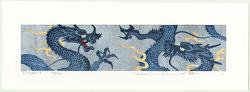 http://www.fujiarts.com/japanese-prints/gallery/namiki/hajime_namiki_dragon_6_2005.jpg