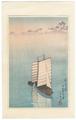http://www.fujiarts.com/japanese-prints/k311/225k311f.jpg