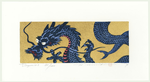 http://www.fujiarts.com/japanese-prints/Namiki/eDragon4-3f.jpg