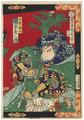 http://www.fujiarts.com/japanese-prints/c90/185c90f.jpg