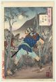 http://www.fujiarts.com/japanese-prints/k293/63k293f.jpg