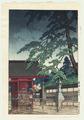 http://www.fujiarts.com/japanese-prints/k238/138k238f.jpg