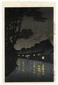 http://www.fujiarts.com/japanese-prints/hasuiwata/maekawaf.jpg