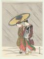 http://www.fujiarts.com/japanese-prints/r59/167r59f.jpg