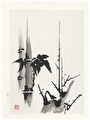 http://www.fujiarts.com/japanese-prints/DUP2/AEN4_5f.jpg