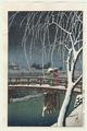 http://www.fujiarts.com/japanese-prints/k254/173k254f.jpg