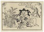 http://www.fujiarts.com/japanese-prints/r63/180r63f.jpg