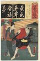 http://www.fujiarts.com/japanese-prints/k286/47k286f.jpg