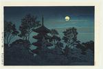 http://www.fujiarts.com/japanese-prints/hasuiwata/hommonjif.jpg