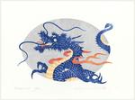 http://www.fujiarts.com/japanese-prints/Namiki/Dragon9Bf.jpg