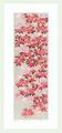 http://www.fujiarts.com/japanese-prints/Namiki/fDogwood6f.jpg