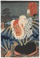 http://www.fujiarts.com/japanese-prints/k322/121k322f.jpg