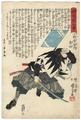 http://www.fujiarts.com/japanese-prints/k327/290k327f.jpg