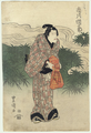 http://www.fujiarts.com/japanese-prints/k299/271k299f.jpg
