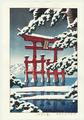 http://www.fujiarts.com/japanese-prints/hasuikawa/miyajimasnowf.jpg