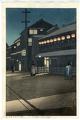 http://www.fujiarts.com/japanese-prints/hasuiwata/soemonchof.jpg