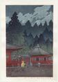 http://www.fujiarts.com/japanese-prints/hasuikawa/futatsudof.jpg