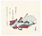 http://www.fujiarts.com/japanese-prints/DUP3/ACL17_5f.jpg