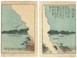http://www.fujiarts.com/japanese-prints/k328/29k328f.jpg