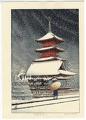 http://www.fujiarts.com/japanese-prints/hasuikawa/toshoguf.jpg