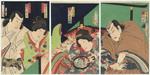 http://www.fujiarts.com/japanese-prints/k278/223k278f.jpg