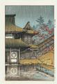 http://www.fujiarts.com/japanese-prints/hasuiwata/yamanof.jpg