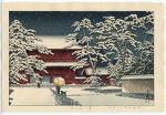 http://www.fujiarts.com/japanese-prints/hasuikawa/zojojif.jpg