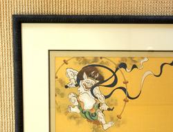 http://www.fujiarts.com/auctionimages/uploads/framing/demon.jpg