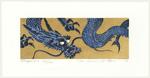 http://www.fujiarts.com/japanese-prints/Namiki/fDragon4-2f.jpg