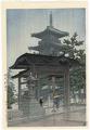 http://www.fujiarts.com/japanese-prints/hasuiwata/zentsujif.jpg